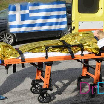 Ελληνική σφραγίδα στη θεραπεία του κορονοϊού – Η ιστορία μιας μεγάλης ανακάλυψης cover image