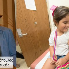 Συρογιαννόπουλος: Περισσότερα τα οφέλη του εμβολίου από τη φυσική νόσηση για τα παιδιά cover image