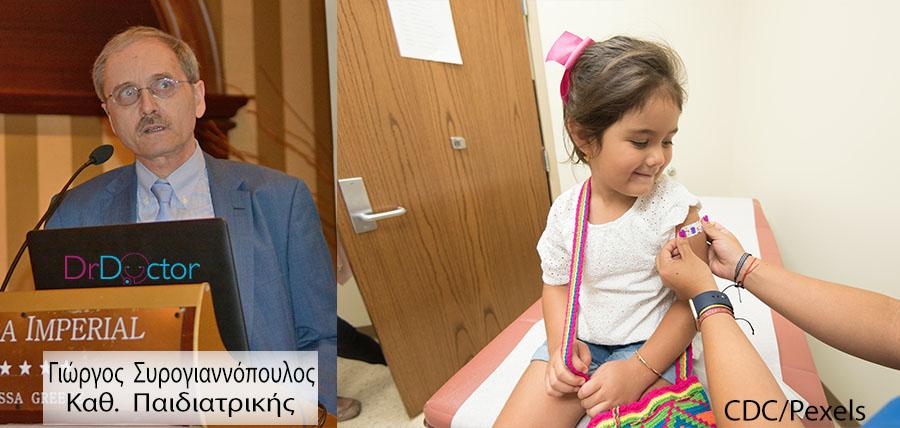 Συρογιαννόπουλος: Περισσότερα τα οφέλη του εμβολίου από τη φυσική νόσηση για τα παιδιά article cover image