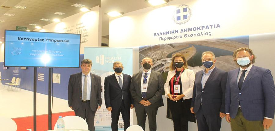 Health Hub: η Περιφέρεια Θεσσαλίας ευρωπαϊκός κόμβος καινοτομίας  για τον ψηφιακό μετασχηματισμό του τομέα της Υγείας και των Φαρμάκων article cover image