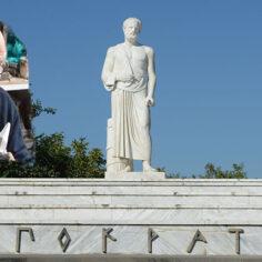 """""""Εφυγε"""" ο γλύπτης του Ιπποκράτη cover image"""