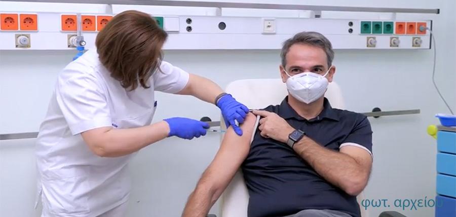 Ο Μητσοτάκης έκανε την 3η δόση του εμβολίου κατά της Covid-19 article cover image