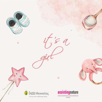 Γεννήθηκε το πρώτο μωρό με τη θεραπεία της εξωσωματικής γονιμοποίησης από τη συνεργασία του ΙΑΣΩ Θεσσαλίας με την Assisting Nature cover image