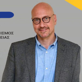 Νέος Πρόεδρος του ΕΟΔΥ ο Καθηγητής Θεοκλής Ζαούτης cover image