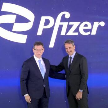 Εγκαινιάστηκαν οι νέες εγκαταστάσεις της Pfizer στη Θεσσαλονίκη (video) cover image