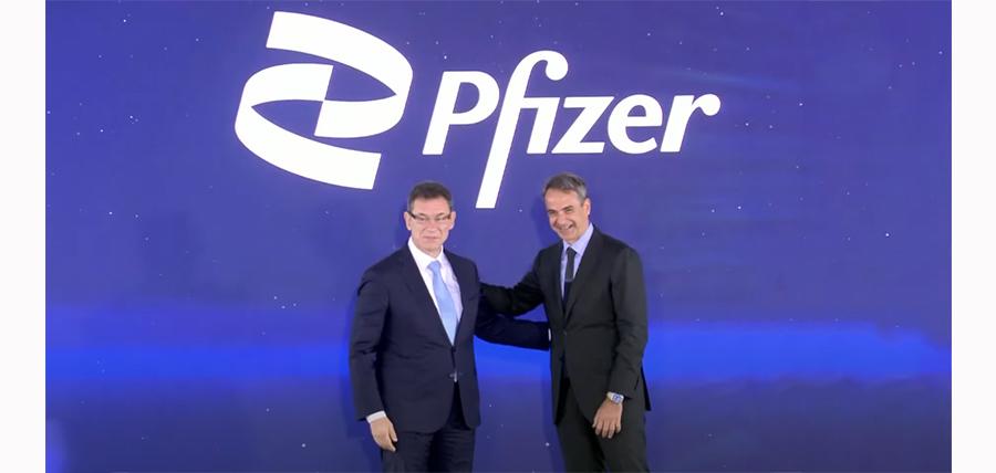 Εγκαινιάστηκαν οι νέες εγκαταστάσεις της Pfizer στη Θεσσαλονίκη (video) article cover image