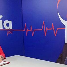 ΘΕΛΩ ΤΗΝ ΥΓΕΙΑ ΜΟΥ: Ιωάννης Σκουλαρίγκης – Δ/ντής Καρδιολογικής Κλινικής του Π.Γ.Ν.Λ (ΒΙΝΤΕΟ) cover image